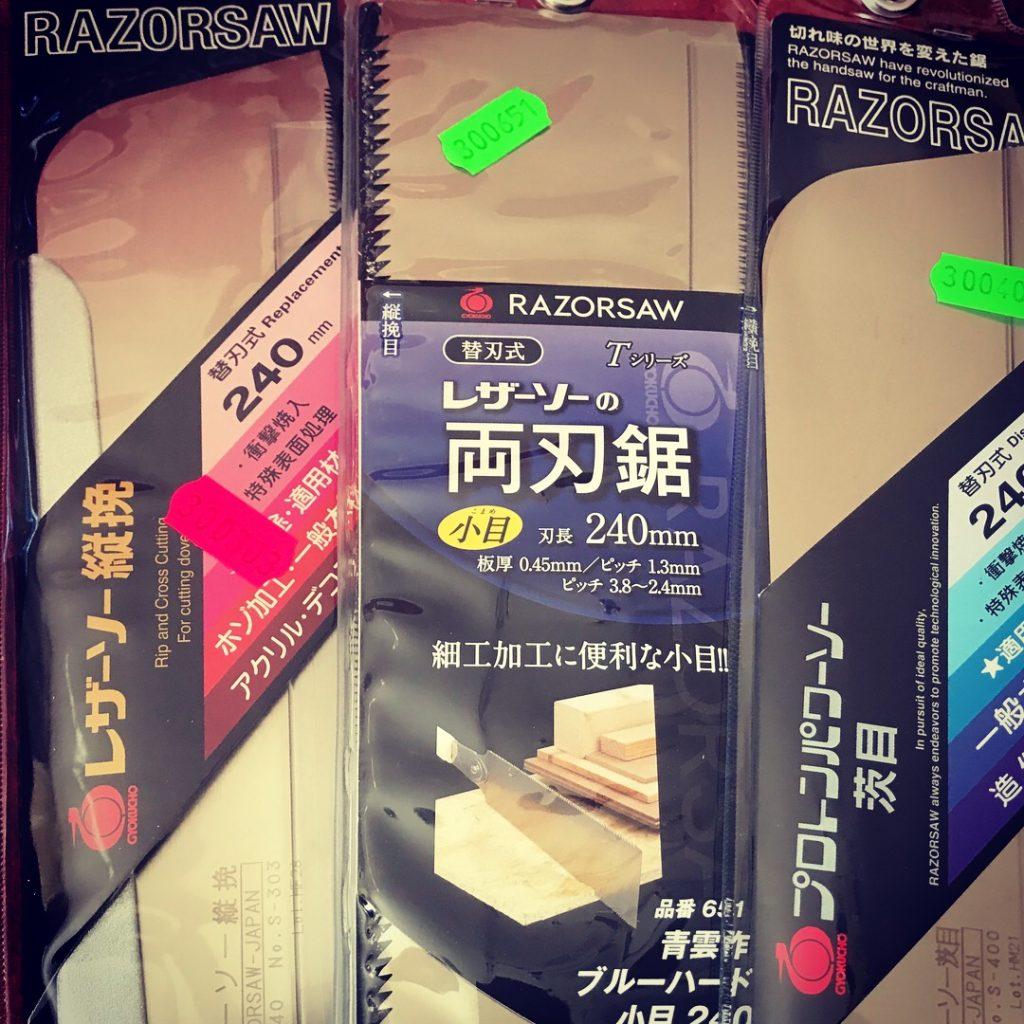 Gyokucho Japanese Saws